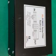 RG POWER NOISE FILTER RG3P2-15-S (중고)